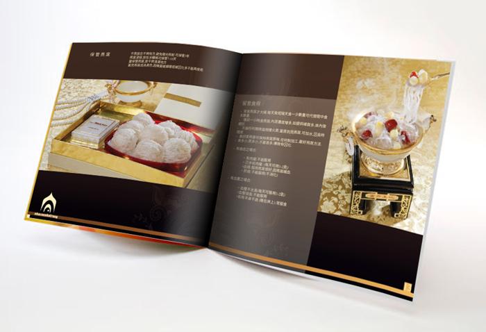 thiet-ke-brochure-nha-yen-nha-trang