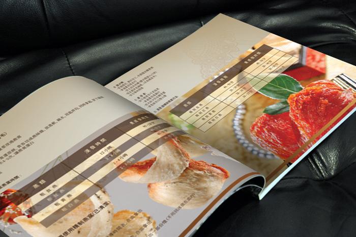 thiet-ke-brochure-cong-ty-tnhh-nha-yen-nha-trang (2)