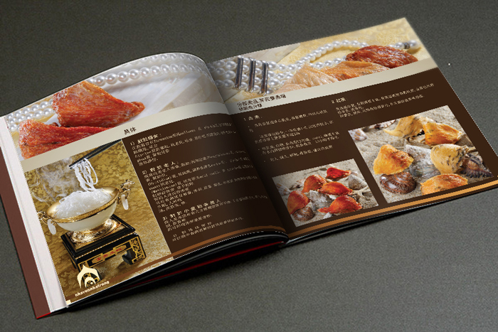 thiet-ke-brochure-cong-ty-tnhh-nha-yen-nha-trang (6)
